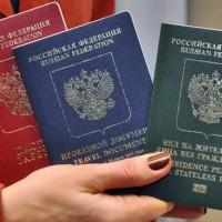 Получение гражданства в упрощенном порядке ч.4