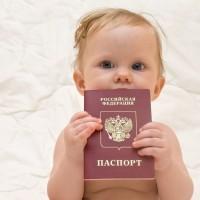 Гражданство детей